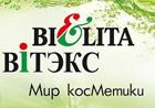 БелитаВитекс